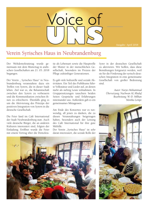 Voice of UNS April 2018